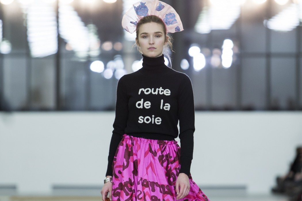 mode suisse edition 9 2016 zurich migros museum fuer gegenwartskunst by alexander palacios